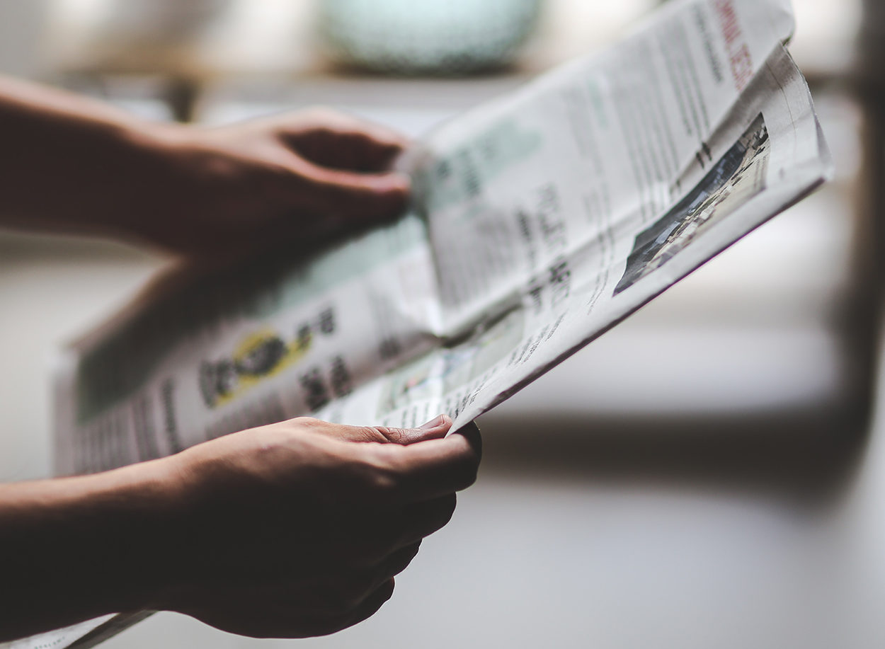 Paid Media Round Up August 2020